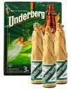 ウンダーベルグ 3本パック 44度 20ml×3本 160パックまで同梱可能 あす楽
