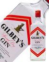 ギルビー ジン 37.5度 正規 750ml