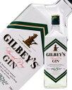 ギルビー ジン 47.5度 正規 750ml あす楽