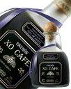 【あす楽】 パトロン XO カフェ テキーラ コーヒーリキュール 35度 750ml 正規