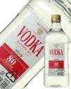 【あす楽】【包装不可】 サントリー ウォッカ 80プルーフ 40度 1800ml 正規 ペットボトル