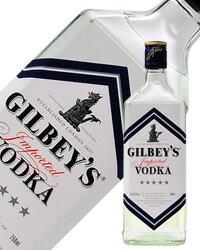 ギルビー ウォッカ 37.5度 正規 750ml...:ledled:10001564