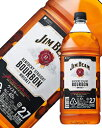 【同一商品6本購入で送料無料】 ジム ビーム 40度 2700ml(2.7L) 正規 ペットボトル