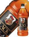 ブラックニッカ クリア 37度 2700ml(2.7L) ペットボトル 1梱包6本まで あす楽