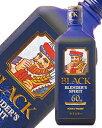 お一人様1本限り 「ブラックニッカ」発売60周年記念ウイスキー ブラックニッカ ブレンダーズスピリット 43度 700ml あす楽