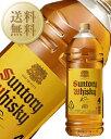 【送料無料】【包装不可】 サントリーウイスキー 角瓶 40度 4000ml(4L) ペットボト