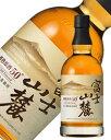 キリンウイスキー 富士山麓 樽熟原酒 50度 700ml あす楽