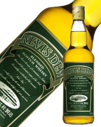 スコッチ ウイスキー ネヴィス