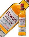 デュワーズ ホワイト ラベル(ウイスキー)