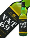 VAT(バット) 69 40度 700ml