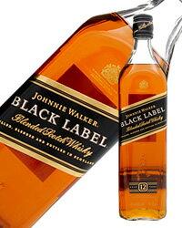 ジョニーウォーカー ブラック