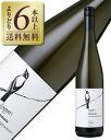 【よりどり6本以上送料無料】 ローガン ワインズ ウィマーラ ゲヴュルツトラミネール 2017 750ml 白ワイン オーストラリア