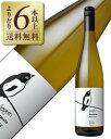 よりどり6本以上送料無料 ローガン ワインズ ウィマーラ リースリング 2016 750ml 白ワイン オーストラリア あす楽 九州、北海道、沖縄送料無料対象外、クール代別途