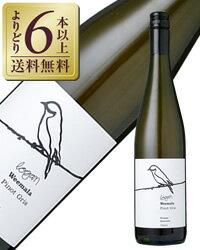 よりどり6本以上送料無料 ローガン ワインズ ウィマーラ ピノ グリ 2016 750ml 白ワイン オーストラリア 九州、北海道、沖縄送料無料対象外、クール代別途