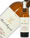 【あす楽】 格付け第1級 エール ダルジャン 2016 750ml 白ワイン ソーヴィニヨン ブラン フランス ボルドー