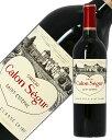 【あす楽】 格付け第3級 シャトー カロン セギュール 2014 750ml 赤ワイン フランス