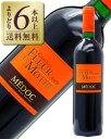 【よりどり6本以上送料無料】 ブルジョワ級 シャトー フルール ラ モット 2010 750ml 赤ワイン メルロー カベルネ ソーヴィニヨン フランス ボルドー