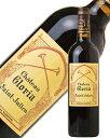 ブルジョワ級シャトー グロリア 2012 750ml 赤ワイン カベルネ ソーヴィニヨンフランス ボルドー
