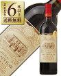 よりどり6本以上送料無料 金賞受賞ボルドーワイン シャトー トゥール ソーヴァラード 2014 750ml 赤ワイン あす楽