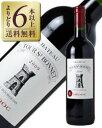 よりどり6本以上送料無料 シャトー トゥール サン ボネ 2011 750ml 赤ワイン フランス あす楽 九州、北海道、沖縄送料…
