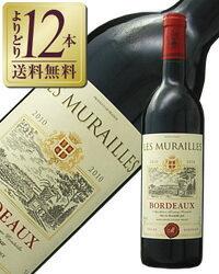 ミュレイユ ルージュ 赤ワイン メルロー フランス ボルドー