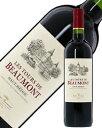 ショッピングワイン 【あす楽】 ブルジョワ級 レ トゥール ド ボーモン 2015 750ml 赤ワイン カベルネ ソーヴィニヨン フランス