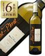 よりどり6本以上送料無料 シャトー モンペラ ブラン 2013 750ml 白ワイン ソーヴィニヨン ブラン フランス ボルドー あす楽