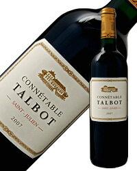 コネターブル コネータブル 赤ワイン フランス