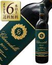 【あす楽】【よりどり6本以上送料無料】クラレンドルルージュ2015750ml赤ワインメルローフランスボルドー