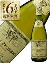 よりどり6本以上送料無料 ルイ ジャド シャサーニュ モンラッシェ ブラン 2013 750ml 白ワイン シャルドネ フランス ブルゴーニュ あす楽