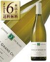 よりどり6本以上送料無料 クロズリー デ アリズィエ シャブリ グランクリュ ヴォーデジール 2012 750ml 白ワイン シャルドネ フランス ブルゴーニュ あす楽