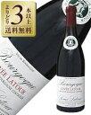 よりどり12本送料無料 ルイ ラトゥール キュヴェ ラトゥール ルージュ 2015 750ml 赤ワイン ピノ ノワール フランス ブルゴーニュ あす楽