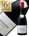 よりどり6本以上送料無料 ドメーヌ コワイヨ マルサネ レ ロンジュロワ 2014 750ml 赤ワイン ピノ ノワール フランス ブルゴーニュ