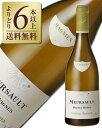 よりどり6本以上送料無料 フレデリック マニャン ムルソー レ プート ヴィーニュ 2013 750ml 白ワイン シャルドネ フランス ブルゴーニュ