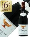 ドメーヌ フレール ブルゴーニュ ルージュ 赤ワイン ノワール フランス