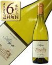 よりどり6本以上送料無料 エルヴェ ケルラン アリゴテ 2014 750ml 白ワイン フランス ブルゴーニュ 九州、北海道、沖縄送料無料対象外、クール代別途 あす楽