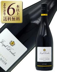ジョセフ ジョゼフ ドルーアン ラフォーレ ノワール 赤ワイン フランス ブルゴーニュ