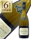 よりどり6本以上送料無料 ラ シャブリジェンヌ シャブリ グランクリュ レ クロ 2014 750ml 白ワイン シャルドネ フランス ブルゴーニュ