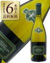 よりどり6本以上送料無料 ラ シャブリジェンヌ シャブリ グランクリュ グルヌイユ シャトー グルヌイユ 2010 750ml 白ワイン シャルドネ フランス ブルゴーニュ