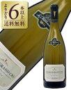 よりどり6本以上送料無料 ラ シャブリジェンヌ シャブリ グラン クリュ ブランショ 2011 750ml 白ワイン シャルドネ フランス ブルゴーニュ