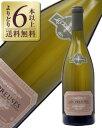 よりどり6本以上送料無料 ラ シャブリジェンヌ シャブリ グラン クリュ レ プルーズ 2012 750ml 白ワイン シャルドネ フランス ブルゴーニュ