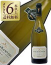 よりどり6本以上送料無料 ラ シャブリジェンヌ シャブリ グラン クリュ ヴァルミュール 2011 750ml 白ワイン シャルドネ フランス ブルゴーニュ