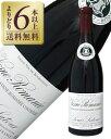 よりどり6本以上送料無料 ルイ ラトゥール ヴォーヌ ロマネ 2012 750ml 赤ワイン ピノ ノワール フランス ブルゴーニュ