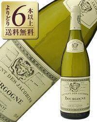 よりどり6本以上送料無料 ルイ ジャド ブルゴーニュ ブラン クーヴァン デ ジャコバン 2014 750ml 白ワイン シャルドネ あす楽