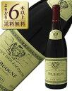ブルゴーニュ ルージュ クーヴァン ジャコバン 赤ワイン ノワール フランス ブルゴーニ