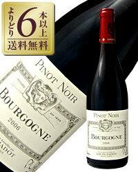 ソンジュ バッカス ブルゴーニュ ノワール 赤ワイン フランス