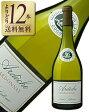 秋の食事と合う白ワイン企画 よりどり12本送料無料 ルイ ラトゥール アルデッシュ(アルディッシュ) シャルドネ 2014 750ml 白ワイン フランス ブルゴーニュ あす楽