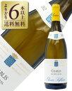 よりどり6本以上送料無料 オリヴィエ ルフレーヴ シャブリ レ ドゥー リヴ 2014 750ml 白ワイン シャルドネ フランス ブルゴーニュ