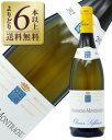 よりどり6本以上送料無料 オリヴィエ ルフレーヴ シャサーニュ モンラッシェ 2014 750ml 白ワイン シャルドネ フランス ブルゴーニュ