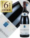 よりどり6本以上送料無料 オリヴィエ ルフレーヴ シャサーニュ モンラッシェ プルミエクリュ ルージュ 2011 750ml 赤ワイン ピノ ノワール フランス ブルゴーニュ